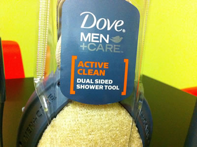 dad blog reviews Dove Men + Care grooming products