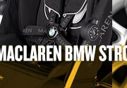 The Maclaren BMW Stroller